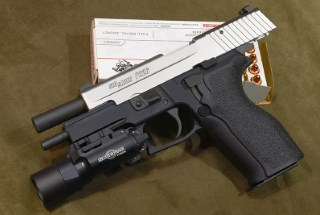 SIG P226 E2 Stainless